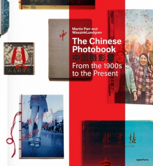 Chinese Photobook. From 1900s to Present
