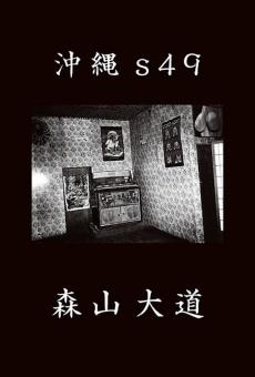MORIYAMA, Daido - Okinawa s49