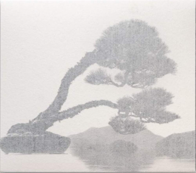 YAMAMOTO, Masao - Bonsai