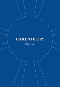 SING, Thomas - Hard Theory